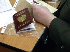 В Крыму инвалидам будут выдавать российские паспорта на дому