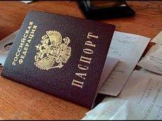 В Крыму создадут пункты выдачи паспортов в вузах и крупных предприятиях
