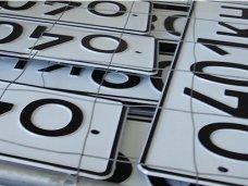Новые цифровые коды Крыма и Севастополя позволят зарегистрировать по 1,7 млн. автомобилей