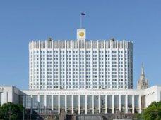 В правительстве России создали министерство по делам Крыма