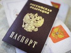 Крымский премьер поручил в кратчайшие сроки выдать паспорта ветеранам