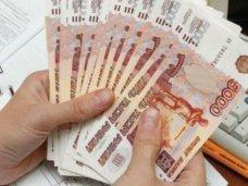 Для крымчан создадут Фонд защиты вкладчиков