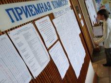 В вузах России в несколько раз увеличат квоты для крымчан