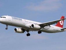 «Turkish Airlines» отменили полеты в Крым до 15 апреля