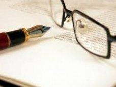 В Бахчисарае проведут конкурс молодых поэтов и прозаиков