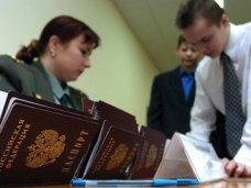 В Феодосии откроют дополнительные пункты по оформлению паспортов