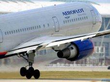 Аэрофлот продает билеты в Крым по специальным тарифам