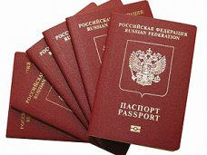 Жители Евпатории получили первые паспорта