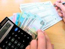 Крымским предприятиям запретили перечислять налоги в Киев