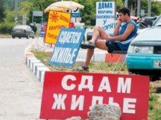 К курортному сезону в Крыму могут вернуть туристический патент