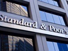 Агентство S&P понизило кредитный рейтинг Крыма до дефолтного
