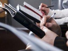 Для предпринимателей в Симферополе проведут семинар по работе с госзакупками