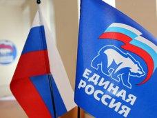В Крыму пройдет партконференция «Единой России»
