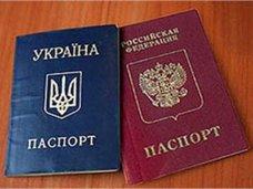 В Крыму всего 6 человек пожелали отказаться от российского гражданства
