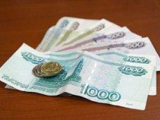 Освободители Крыма и Симферополя в апреле получат денежные выплаты