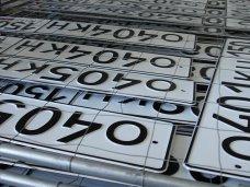 Российские номерные знаки привезут в Крым к 10 апреля