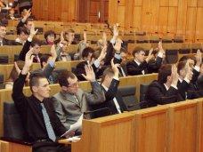 В Севастополе предложили создать молодежный парламент