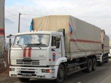 Из Москвы отправили груз для МЧС Крыма и Севастополя