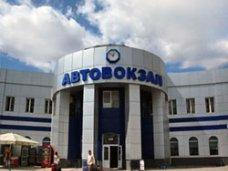 Из Крыма в регионы Украины снизился пассажиропоток