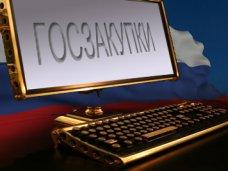 К 2015 году Крым перейдет на новые правила осуществления госзакупок
