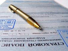 Крымчане, получившие российские паспорта, сохранят свои страховки