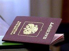В Евпатории создадут дополнительный пункт по оформлению российских паспортов