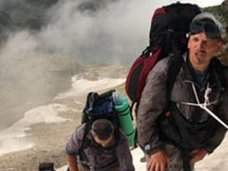 В горах Крыма заблудились два туриста