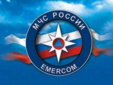 Управления МЧС в Крыму и Севастополе перешли на новые сайты