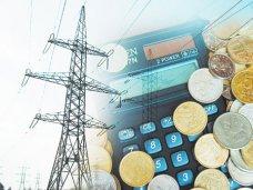 В Крыму создали Региональную энергетическую комиссию