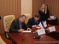 Крым будет сотрудничать с Кировской областью