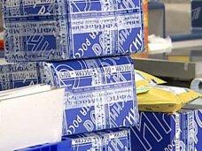 В Крыму службы экспресс-доставки будут работать на базе почты