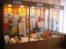 В Симферополе представят выставку ко Дню освобождения