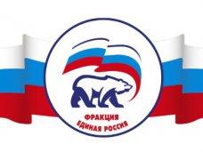 В Крыму откроют приемную председателя «Единой России»