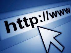 В Крыму определились с доменным именем для сайтов органов власти