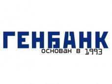 В Севастополе открылось первое отделение российского «Генбанка»