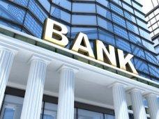 Крымские банки и обменники должны до 17 апреля уведомить ЦБР о продолжении работы
