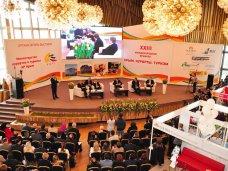 В Крыму проведут всероссийский туристический конгресс