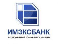 «Имэксбанк» прекратил работу в Крыму