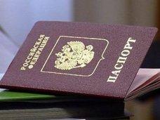 Волонтеры в Крыму помогают оформить российский паспорт
