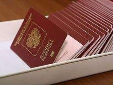 В Алуште активизируют работу по выдаче паспортов