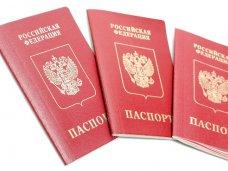 В Крыму выдано 80 тыс. российских паспортов