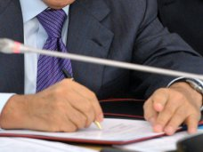 Министру по делам Крыма в правительстве РФ назначили заместителя