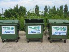В Симферополе объявили конкурс на ролик о поддержании чистоты в городе