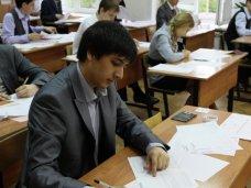 В четырех городах Крыма откроют центры ЕГЭ