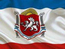 Конституцию Крыма примут в ближайшую пятницу