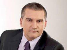 Сергей Аксенов вошел в состав Президиума Государственного совета РФ
