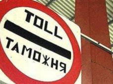 Крымские таможенники прошли переподготовку