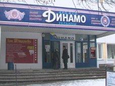 В Симферополе отремонтируют бассейн «Динамо»