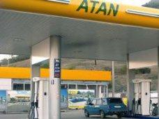 В Крыму достаточный запас бензина и дизельного топлива