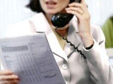 В администрации Севастополя открыли горячую телефонную линию